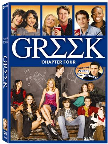Greek DVD Cover