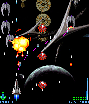 Battlestar Galactica Game Screenshot