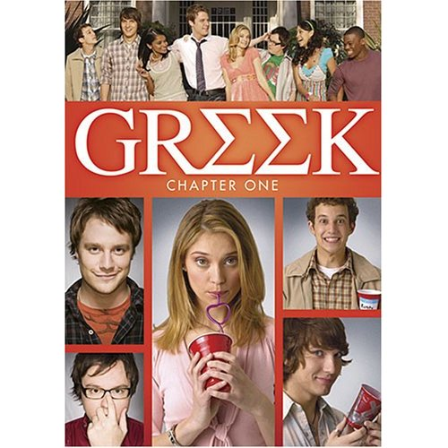Greek DVD Cover Photo