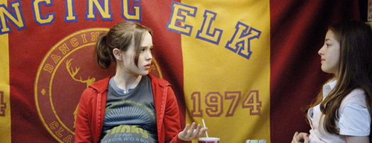 Juno Movie Photo